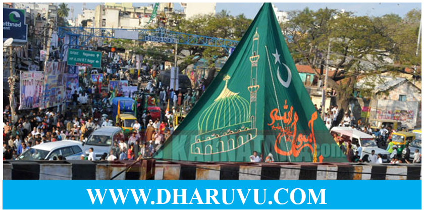 Milad-un-Nabi was celebrated on a grand note in the T-State